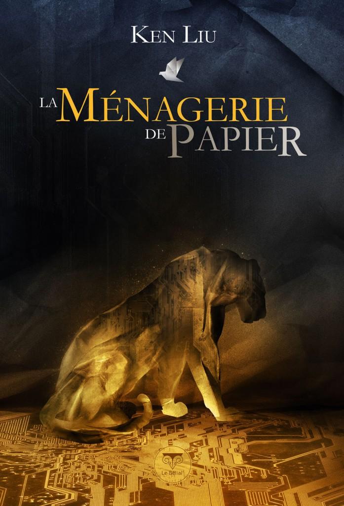 la-menagerie-de-papier-ken-liu-697x1024